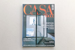 CASA VOGUE (Brasil 2008) :: METI SCHOOL :: Anna Heringer & Eike Roswag